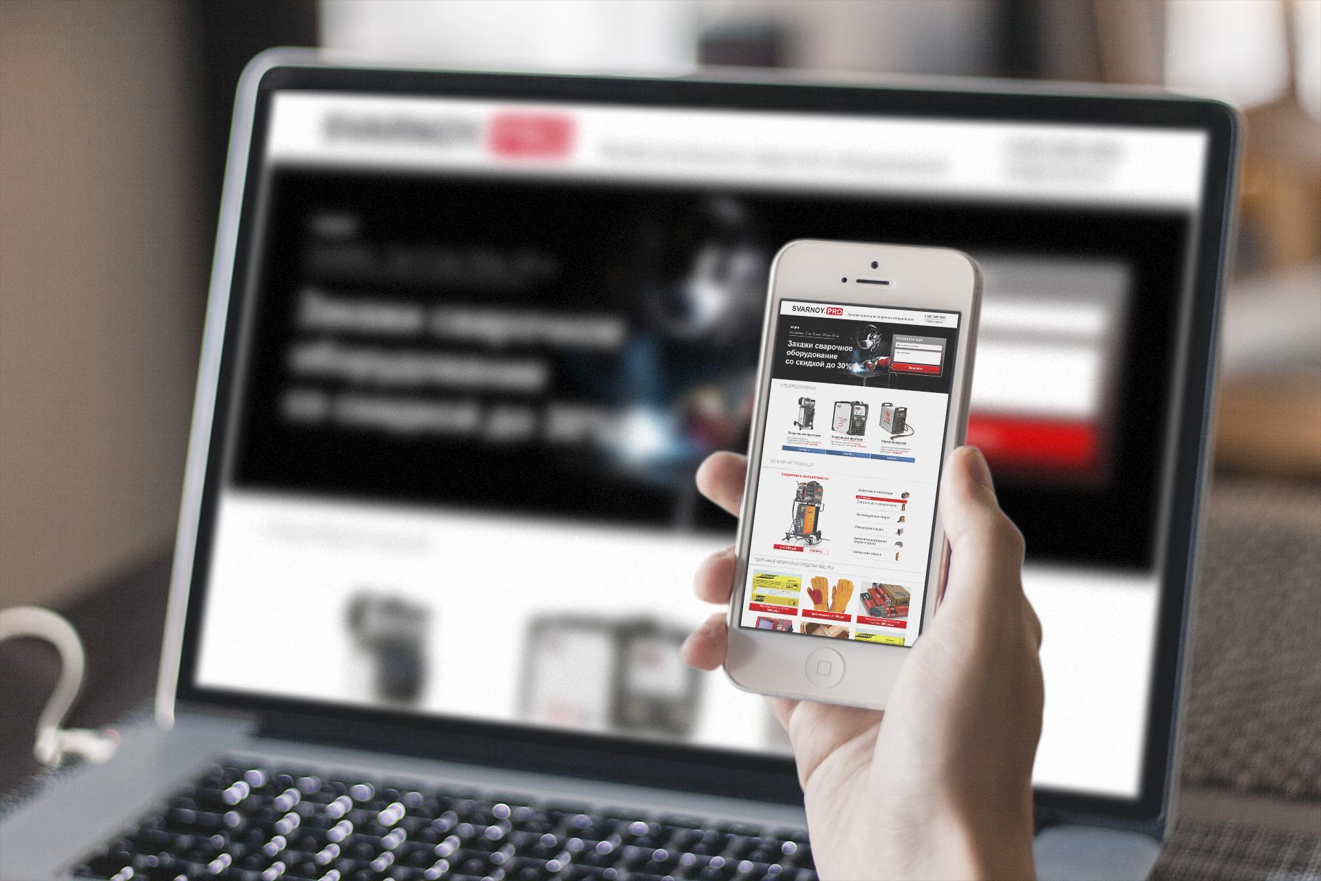фото сайт для продажи фото с телефона седина зоне